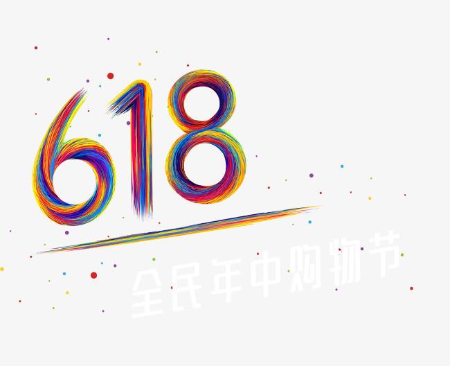 5ecf623673179.jpg